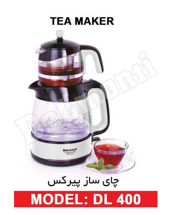 چایساز