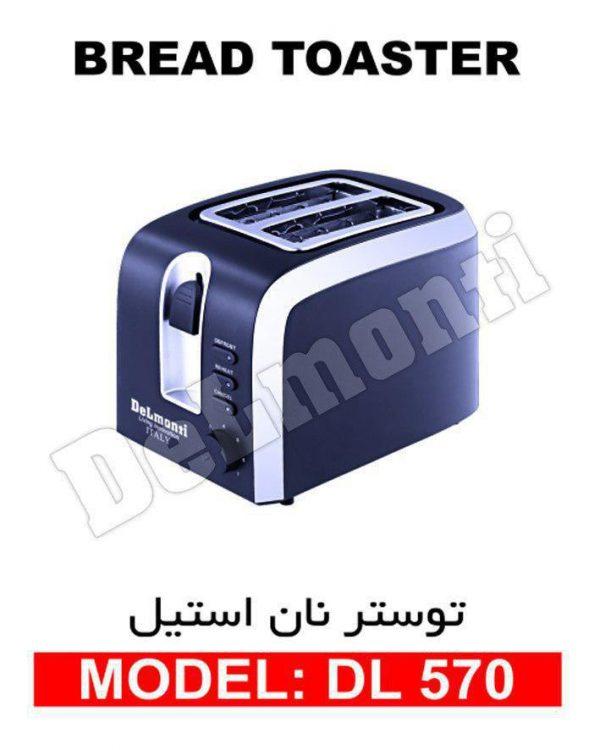 توستر نان استیل دلمونتی DELMONTI مدل DL 570