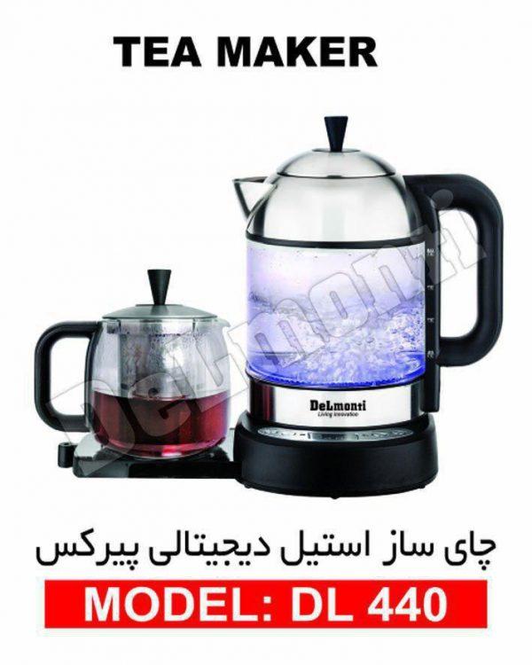 چای ساز پیرکس استیل دیجیتالی دلمونتی DELMONTI مدل DL 440