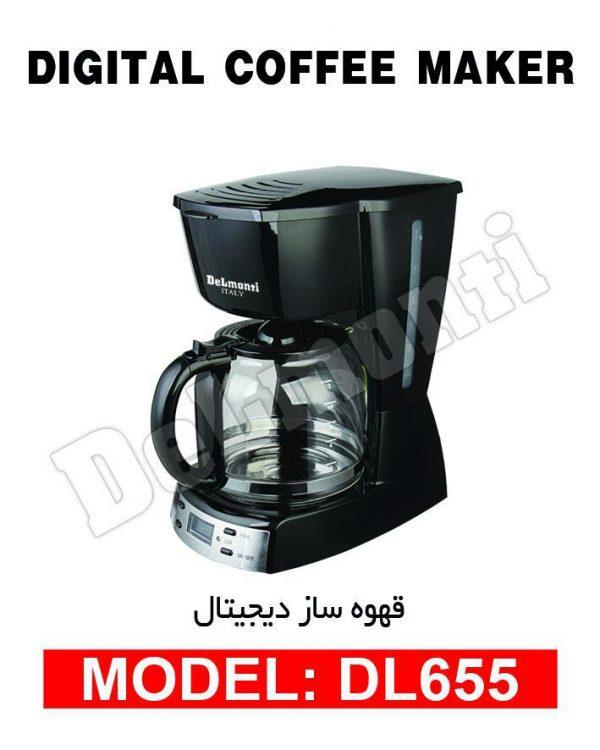 قهوه ساز دیجیتال دلمونتی DELMONTI مدل DL 655