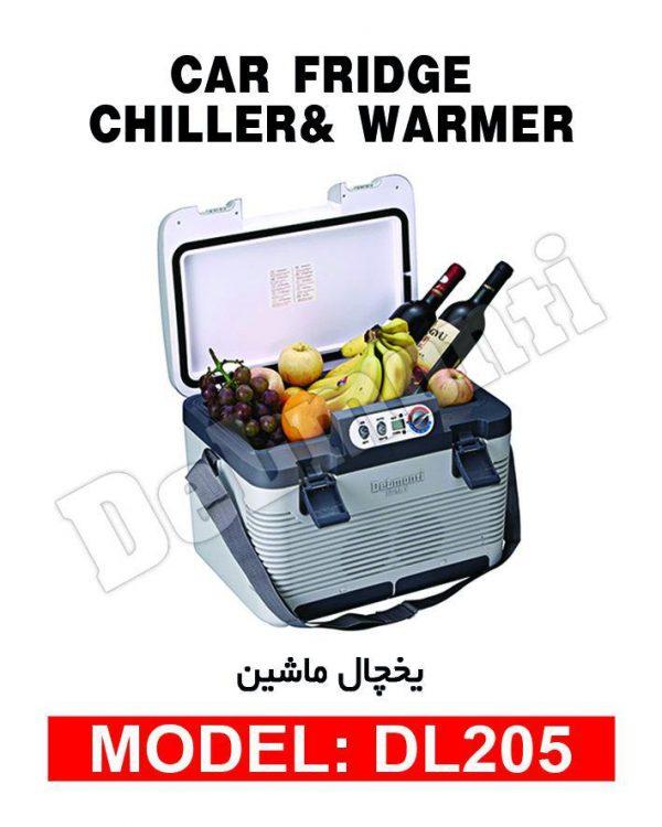 یخچال ماشین دلمونتی DELMONTI مدل DL 205
