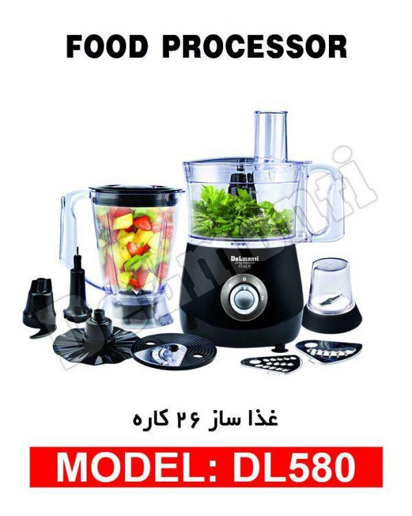 غذاساز 26 کاره دلمونتی DELMONTI مدل DL 580