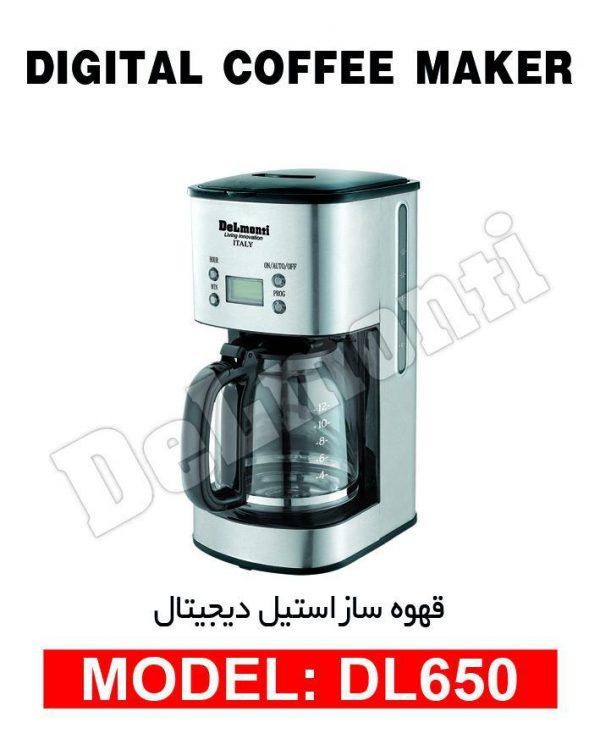 قهوه ساز استیل دیجیتال دلمونتی DELMONTI مدل DL 650