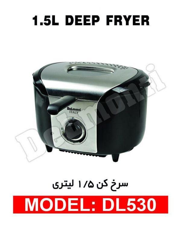سرخ کن 1/5 لیتری دلمونتی DELMONTI مدل DL 530