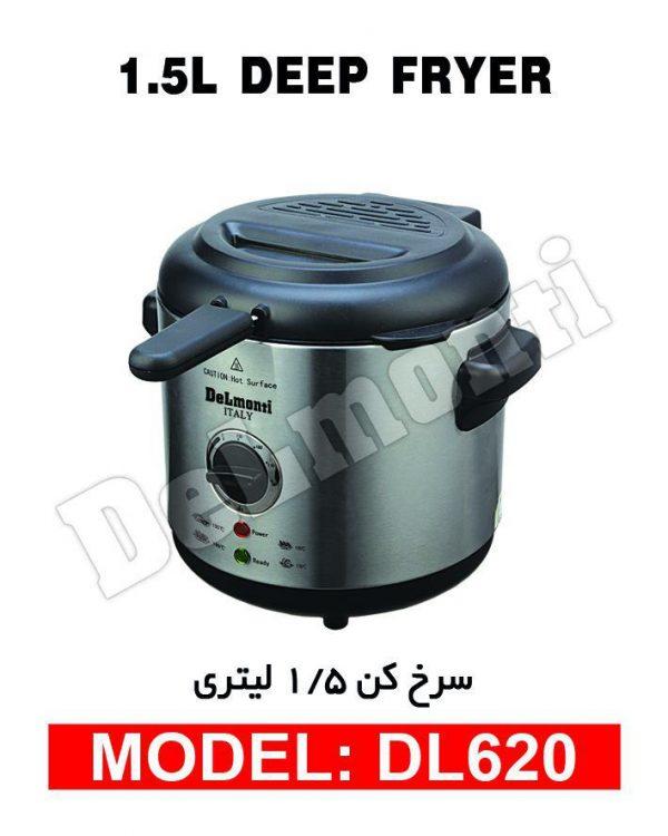 سرخ کن 1/5 لیتری دلمونتی DELMONTI مدل DL 620