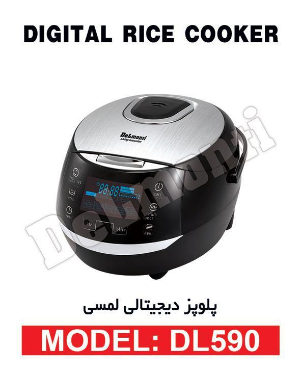 پلوپز دیجیتالی لمسی دلمونتی DELMONTI مدل DL 590