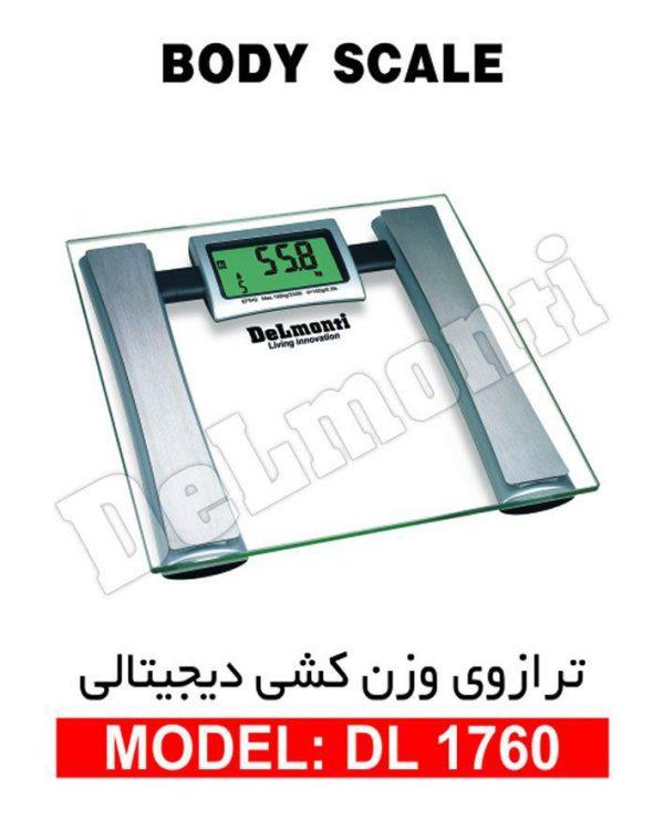 ترازوی وزن کشی دیجیتالی دلمونتی DELMONTI مدل DL 1760