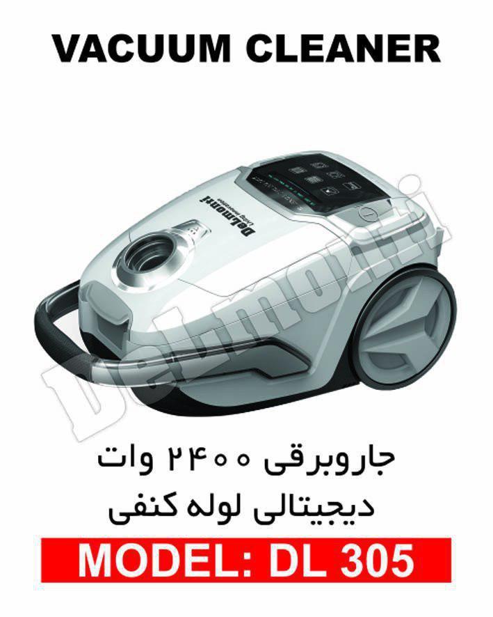 جاروبرقی 2400 وات دیجیتالی لوله کنفی دلمونتی DELMONTI مدل DL 305
