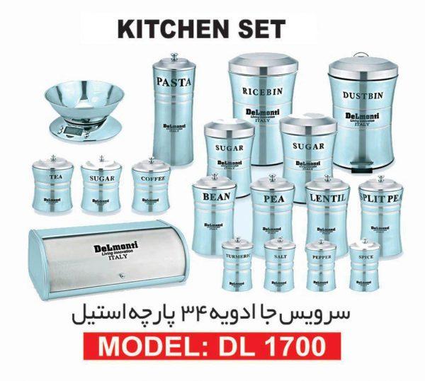 سرویس جاادویه آشپزخانه استیل سبز آبی و گلبهی DL1700: